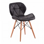 Replica Eames Inspired Butterfly Chair